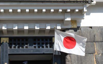 Japan Business Knigge – N wie … Nihon / Nippon