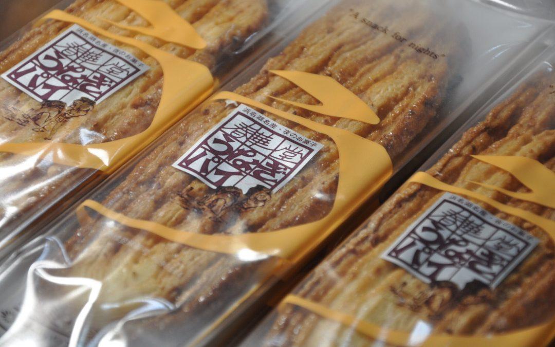 Japan Business Knigge – M wie … Mitbringsel